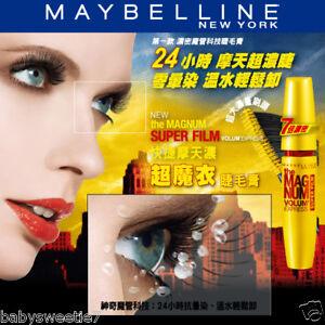 b413fda845f Image is loading Maybelline-THE-MAGNUM-VOLUME-EXPRESS-SUPER-FILM-Mascara