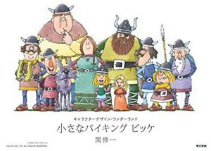The Adventures of Tom Sawyer Shuichi Seki Character Design Wonderland Book new