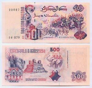 500 Dinars Algérie 1992 P-139