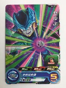 Super Dragon Ball Heroes Individual Common Sh2 34 Cell Jr Ebay