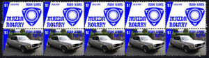 MAZDA-AUTO-ICONS-STRIP-OF-10-VIGNETTE-STAMPS-MAZDA-RX4-4