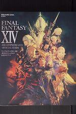 JAPAN Final Fantasy XIV: Heavensward Official Guide Book