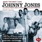 Doin' The Best I Can 0788065424527 by Johnny Jones CD