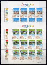 China PRC 2011-26 Bessere Heimat Beautiful New Home 4312-15 Bogensatz ** MNH