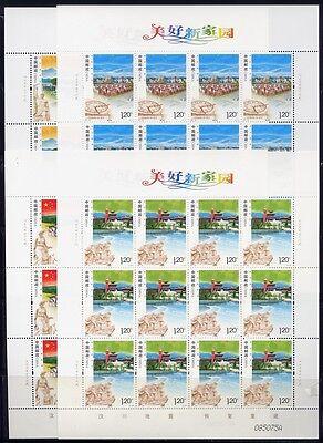 Briefmarken Frank China Prc 2011-26 Bessere Heimat Beautiful New Home 4312-15 Bogensatz ** Mnh Motive