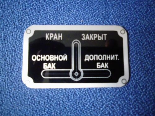 Nameplate Gaz 69 Gas Sign Id Plate Vintage Car Cccp S37