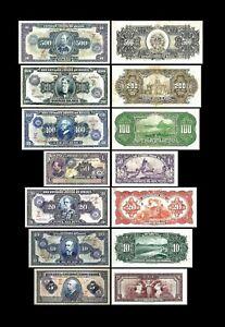 Brésil -  2x  5 - 500 Cruzeiros - Edition 1942 - Reproduction - 22