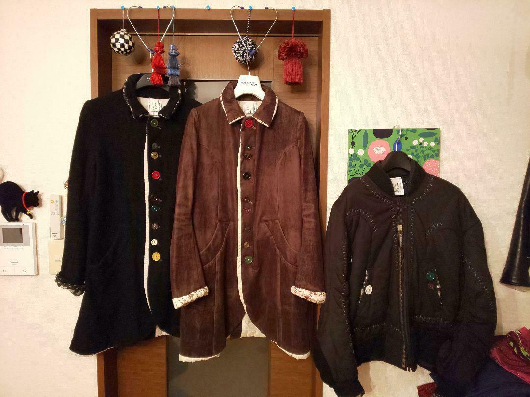 UNDERCOVER but beautiful Button Coat size M Brown… - image 1