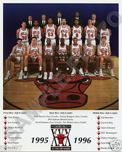 1995-96 CHICAGO BULLS NBA WORLD CHAMPIONS 8x10 TEAM PHOTO 72