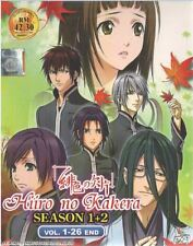 DVD Hiiro no Kakera Season 1 + 2 (Vol 1 - 26 End) DVD + Free Gift