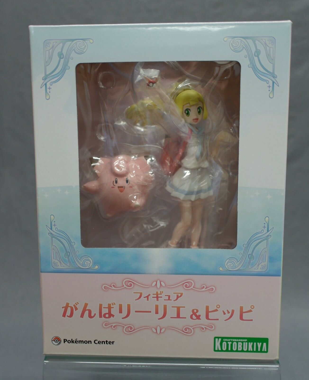 Pokemon Center Gamba Lillie & CLEFAIRY 1 8 Kotobukiya Limited Edition new Japan