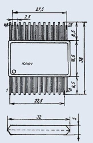 KR581RU1 = CP1631-07 IC Microchip USSR  Lot of 20 pcs