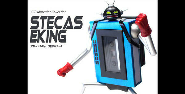 CCP STECASSE KING ADVENT VER. MUSCULAR COLLECTION VOL. EX EX EX SPECIAL COLOR NEW 376