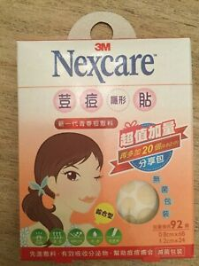 3M-Nexcare-Acne-Pimple-Stickers-Patch-Combo-92-pcs