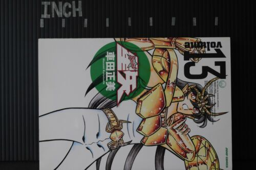 JAPAN Masami Kurumada manga Saint Seiya Kanzenban vol.13