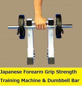 Japanese Forearm Heavy Grip Strength Wrist Training