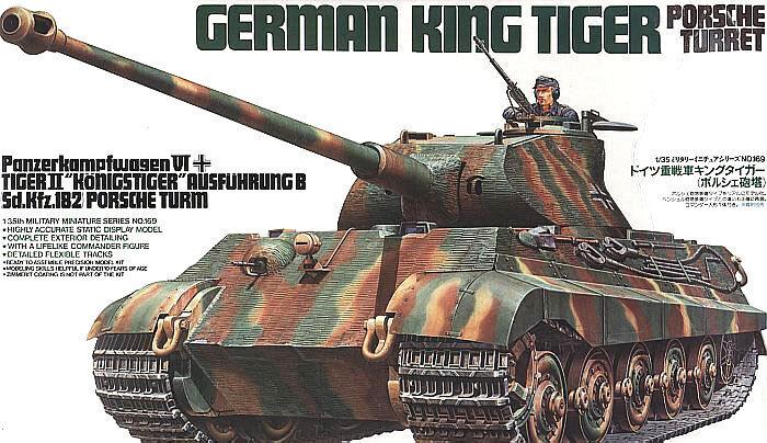 Tamiya 35165 Japan Import German King Tiger Track Links