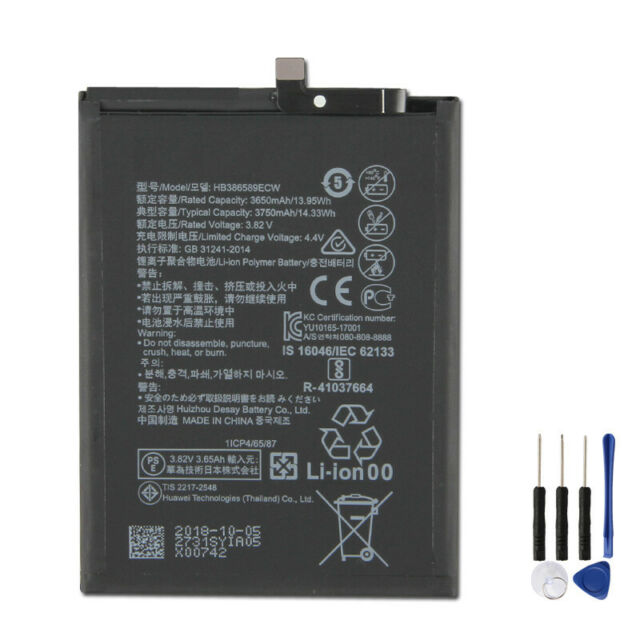 Replacement Battery HB386589ECW For HuaWei P10 Plus VKY-AL00 3750mAh