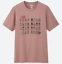 Nouveau-UNIQLO-One-Piece-MEN-039-S-a-manches-courtes-T-Shirt-T-Shirt-Graphique-S-M-L-XL miniature 9