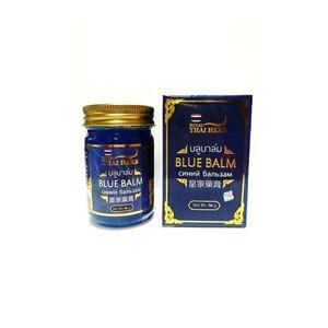 Details about 50 g Thai Blue Balm Massage Against Varicose Veins Pain  Relief 100% Natural Herb