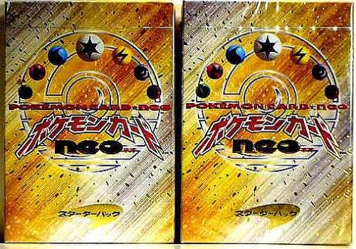 Pokemon Japanese Neo Genesis Starter Deck set of 2  New  2002 ( 2 Decks)