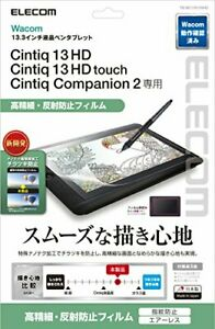 ELECOM-WACOM-pen-tablet-film-13-3-TB-WC13FLFAHD-Cintiq-13-HD-JAPAN