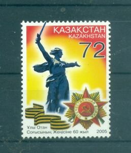 GUERRA-WWII-KAZAKHSTAN-2005-60th-Liberation