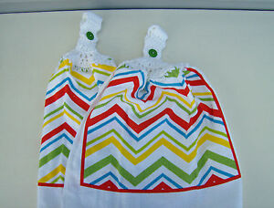 2 Hanging Kitchen Dish Towels with Crochet Tops Christmas Ripple Microfiber
