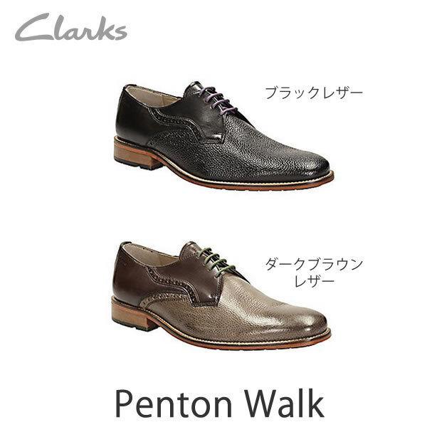Clarks Hommes  Penton Marche Marron Foncé Lea  Trendy & Élégant  UK 7