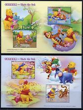 CHINA TAIWAN Sc#3667-8 S/S 2006 Winnie the Pooh MNH