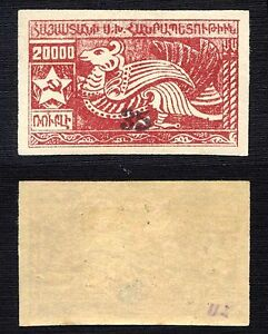 Armenia-1922-SC-368-mint-signed-b1000