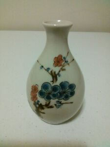 Otagiri-Small-Hand-Painted-Vase-Made-in-Japan