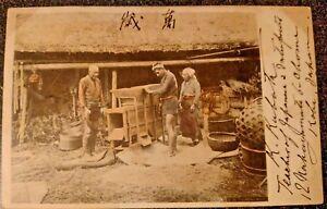 Carte Postale postcard 1938 postmark 1 1/2 sen stamp RARE Japan   eBay