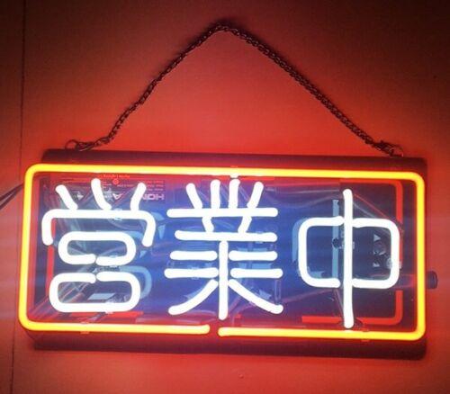 "Business Open Neon Sign Light Lamp 14/""x10/"" Bar Pub Wall Artwork Real Glass Decor"