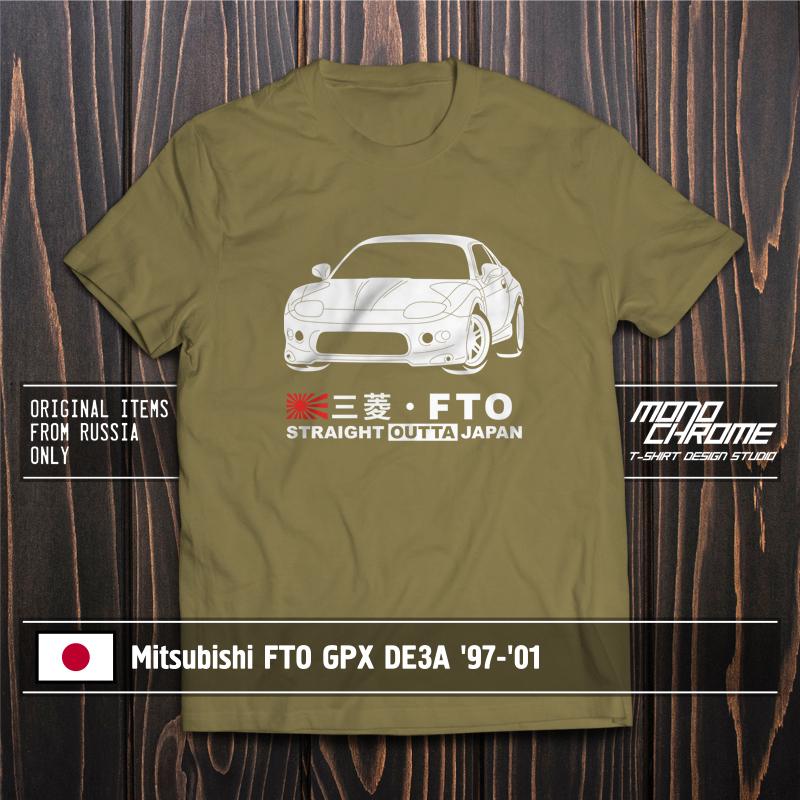 I don`t snore I dream I`m a COUPE Mitsubishi FTO Retro Sports Mens Car T-Shirt