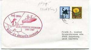 1987 Ice Breaker Shirase 28th Antarctic Operation Polar Antarctic Cover Top PastèQues