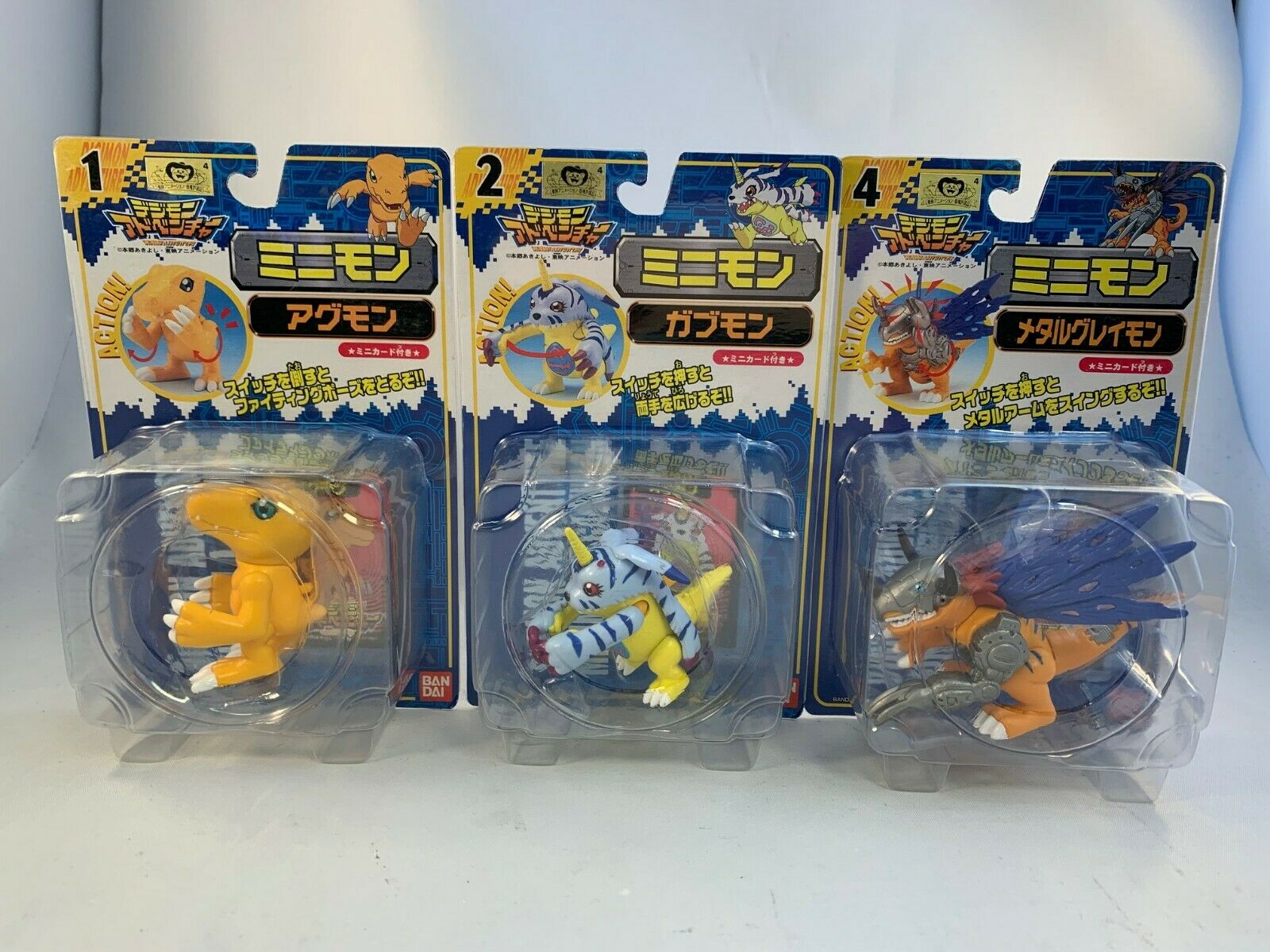 Digimon Adventure Minimon Agumon Gabumon Greymon 1 2 2 2 4 1999 Lot Set Bandai MOC b396be
