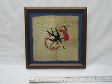 vintage French small framed embroidery picture Souvenir de France