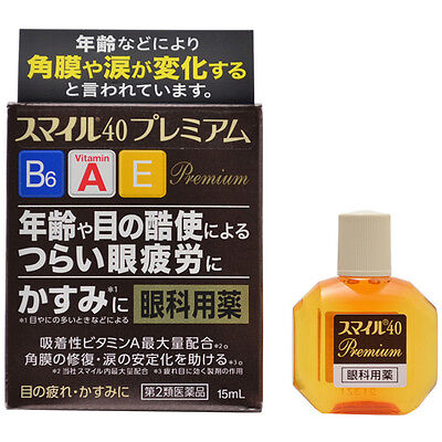 Lion Smile 40 Premium Eye Drops with 10 Active Ingredients 15ml Made in Japan