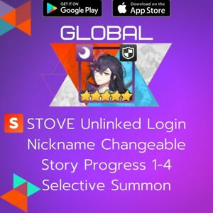 Global-Fallen-Cecilia-Epic-Seven-Epic-7-Name-Change-ML-Starter-Account