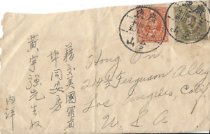 RARE CHINA MARTYR STAMPS WITH UNILINGUAL CANCELS ON PARTIAL COVER TO LOS ANGELES