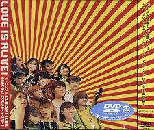 MORNING MUSUME Concert-Tour (DVD) Japan-Pop - jPop - J-Pop - RARITÄT - wie NEU!