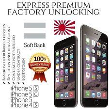 Japan Softbank iPhone 4S 5 5C 5S Factory Unlock Premium Service | All IMEI
