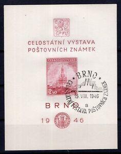 CZECHOSLOVAKIA 1946 - SOUVENIR SHEET SC# B159 USED SPECIAL CANCEL - Haßfurt, Deutschland - CZECHOSLOVAKIA 1946 - SOUVENIR SHEET SC# B159 USED SPECIAL CANCEL - Haßfurt, Deutschland