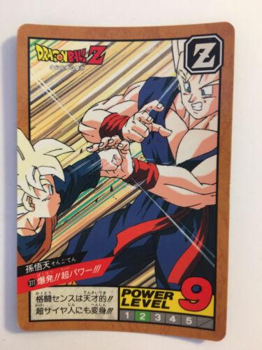 Dragon ball Z Super battle Power Level 311