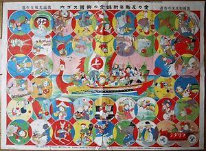 Sugoroku-Tabla-Juego-Famous-Marshal-Artes-Hierro-Hombres-de-Japones-Historia