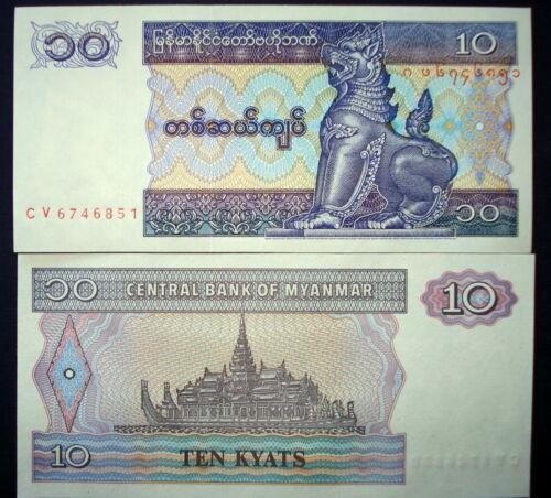 Myanmar//Burma 1972-1997 UNC PaperMoney Banknote 9pc Set