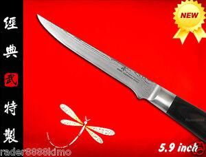 japanese design damascus boning knife 5 9 inch cook 39 s fillet knife new 471828618058 ebay. Black Bedroom Furniture Sets. Home Design Ideas
