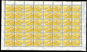 SAN-MARINO-1965-Pacchi-Postali-Lire-50-MINIFOGLIO