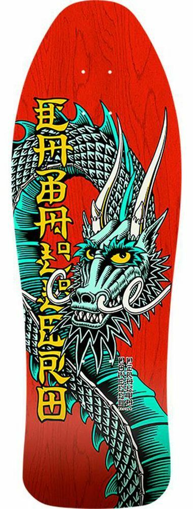 POWELL PERALTA STEVE CABALLERO Limited Edition Ban This Dragon Red - Reissue Dec